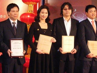 青岛是魔术艺术家协会_北京魔术师魔幻表演艺术家