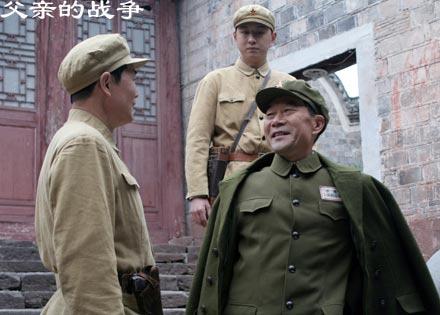 李雪健黄海波二度携手演绎《父亲的战争》(图)