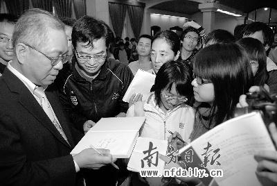 丘成桐炮轰中国高等教育七大弊端