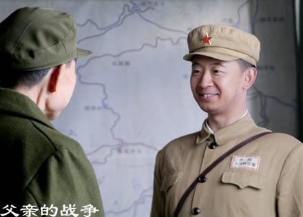 黄海波《父亲的战争》再扮粗人 性格似李云龙