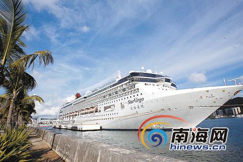 三亚凤凰岛国际客运港通过验收[图]