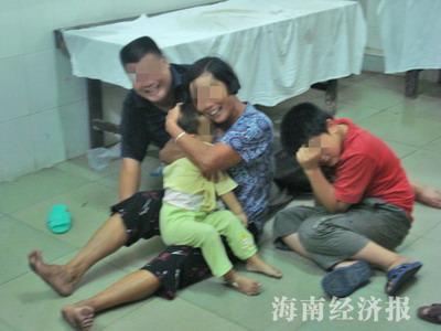 艳遇幼女_儋州两岁幼女感冒到个体诊所打针 突然死亡
