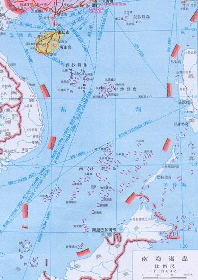 越南划界案声称对中国西沙南沙群岛享有主权