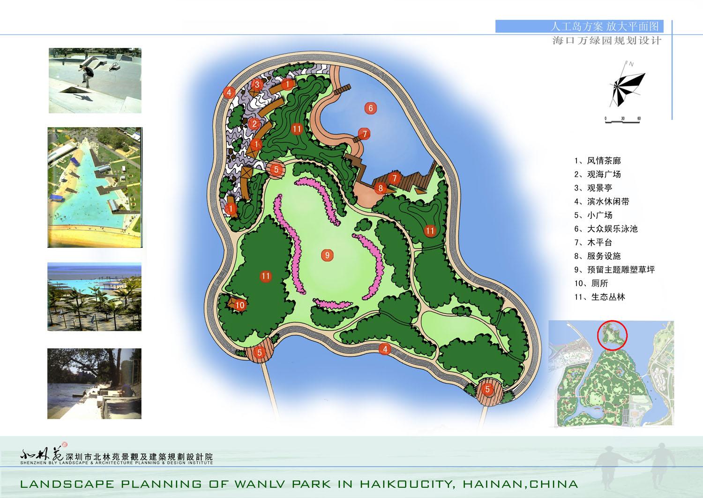 海口市万绿园规划设计方案公示_海口新闻网_