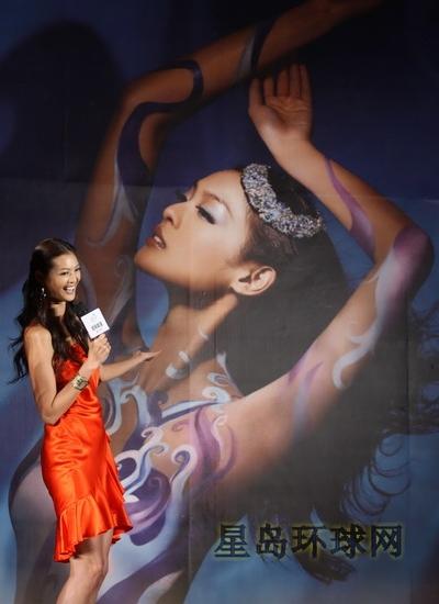 林嘉绮为台北听障奥运拍摄海报.
