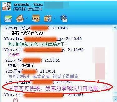 http://www.hinews.cn/pic/0/10/51/89/10518939_647381.jpg