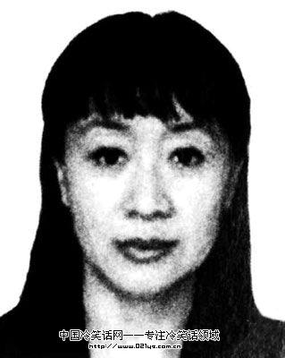 陈同海的情妇李薇[图]