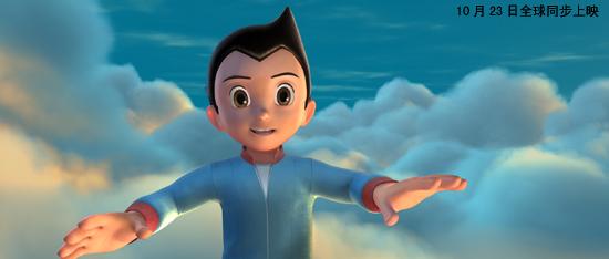 阿童木 添中国元素 华语电影市场全球瞩目