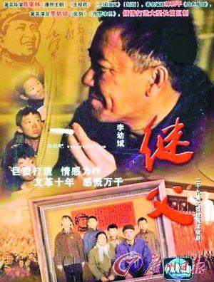 继父征服雪婷全文 最新章节