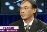 甘远志生前同事诉说心底的遗憾