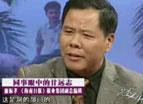 《海南日报》副总编辑廉振孝眼中的甘远志