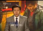 新闻联播:我们的好记者甘远志