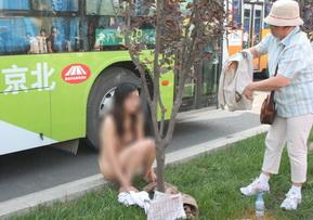 美女大学生裸奔当街裸奔