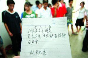 中国云南蒙自人口统计_云南省第六次全国人口普查综合试点现场观摩会议在蒙