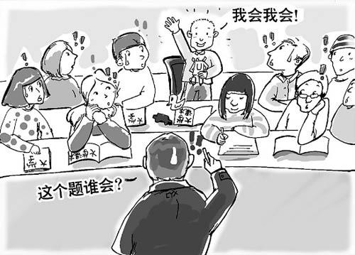 学生上课睡觉卡通图片