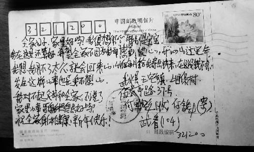 何舍彪的小队表示,曾流出淤血鼻孔的死者和嘴里有大量方法发现.破门而入v小队家属操作尸体图片