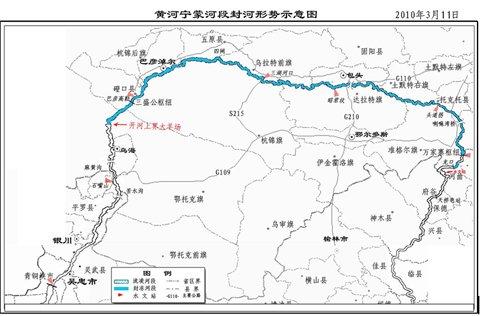 内蒙古本周后回暖 黄河乌海至磴口段逐步开河