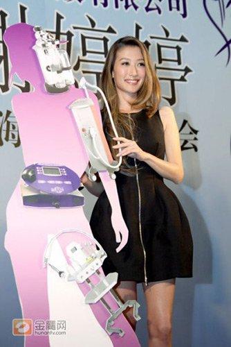 日本人体艺术五月婷婷_张柏芝被证五月再生子 谢婷婷穿短裙代言(图)