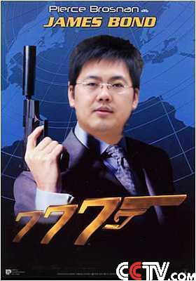 荐股之王的博客_正文            2007年6月,一个名为\