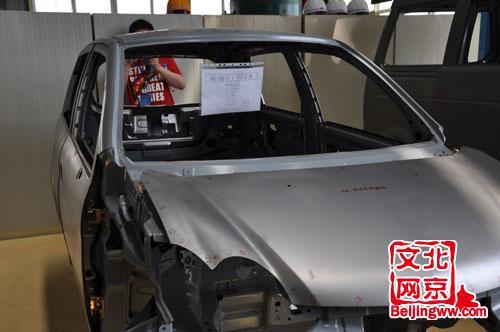 汽车配件厂,为海马王子车型提供配件高清图片