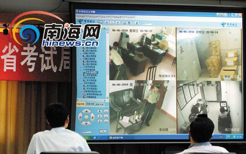 海南省考试局:高考试卷24小时监控图片