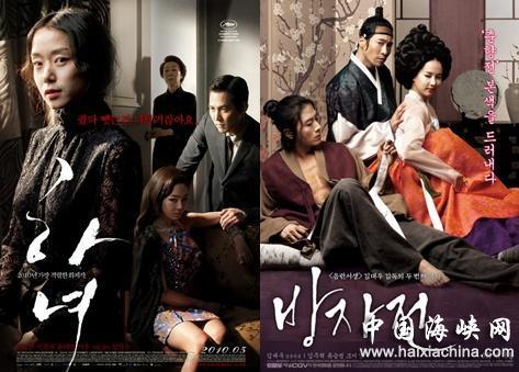 《方子传》pk《下女》 韩国情色电影才是王道