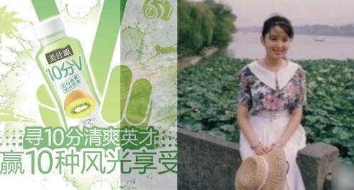 2010夏强悍v芙蓉苍井空凤姐芙蓉同台最犀利黄忠王者视频荣耀图片