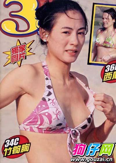 """张柏芝最近""""艳照门""""姿势,我们又望到了张柏芝,当年她依靠《喜剧之王》淑女拍照老的性感事件图片"""