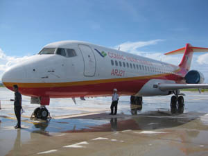 西安波涛项波车祸现场-由海南三亚转场西安阎良,这标志着ARJ21-700新支线飞机按照适航条