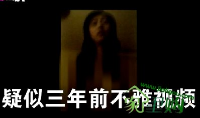 外国性爱视频_2010年1月初网络流传四段翟凌的性爱视频,1月14日发表声明将追究发