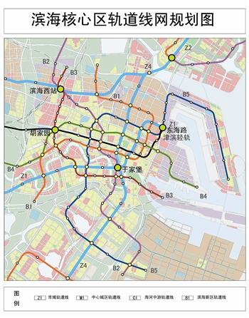 z3线:线路连接了重要的旅游宜居组团,新城与海河中游地区,构成城市