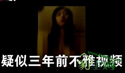 视频欧美性爱1区_2010年1月初网络流传四段翟凌的性爱视频,1月14日发表声明将追究