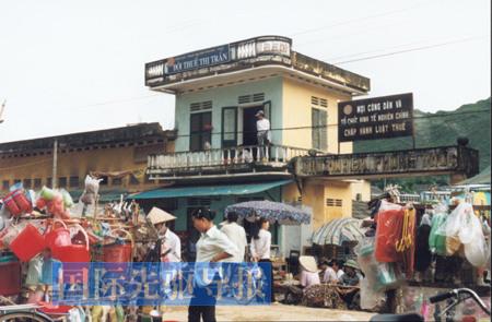 爱恨交织:当代越南人的中国印象