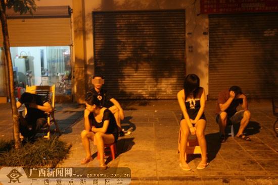 南宁警方扫黄查获178人 按摩女裸奔逃避清查(组图)