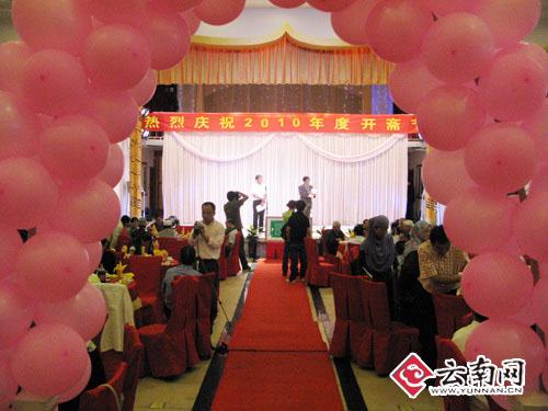 云南省回族研究会热烈庆祝回民开斋节