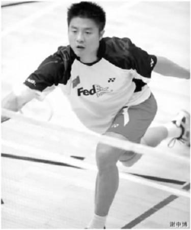 刚经历心脏手术 世界冠军谢中博省运复出败北