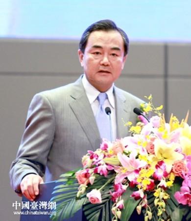 王毅:两岸经济关系进入双向合作、互利共赢新