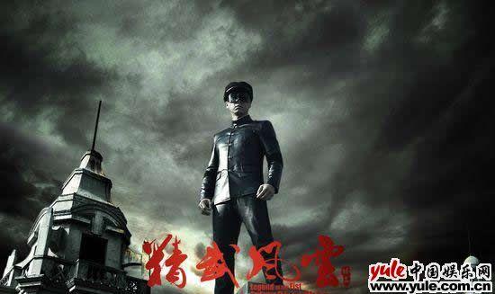在海报上,甄子丹扮演的陈真身穿皮衣皮裤,戴着黑色面具矗立于建筑顶端
