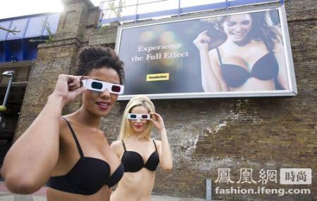 广告玩3D辣妹戴眼镜街头造势
