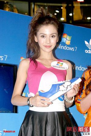 angelababy自曝是鞋子收藏狂