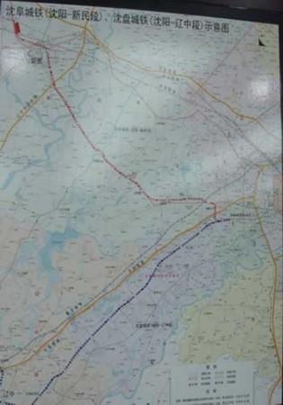 沈阳至辽中城际铁路(图)