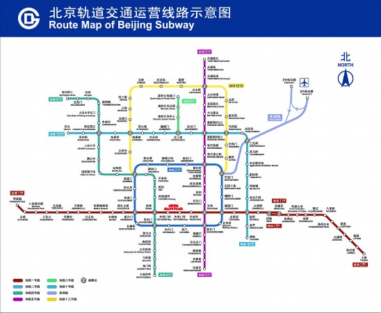 北京轨道交通运营线路图(资料图片)   中广网北京9月19日消息 据中国之声《央广新闻》报道,北京地铁昌平线今天(19日)开始空载试运行。地铁昌平线全长近22公里,共设车站7座,最高运行速度为每小时100公里,二期工程规划将线路北延到十三陵景区。2010年底北京将有5条地铁新线投入使用,地铁运营里程将达到300公里。