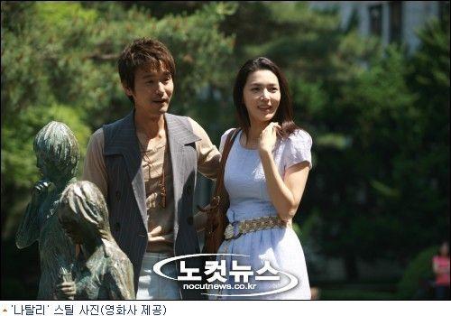 �情色网_《娜塔莉》10月28日将映 首创3d韩式情色诱惑