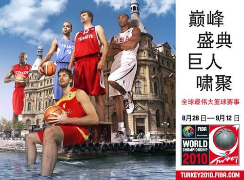 篮球海报图片素材英文