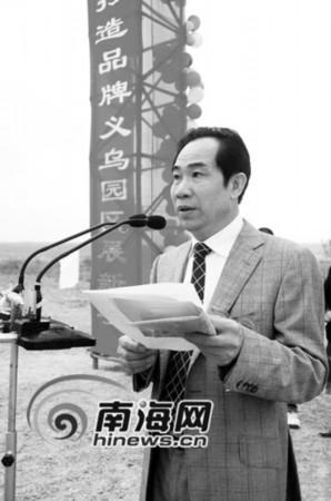 海南儋州原市委常委陈开就落马 在会议室被带