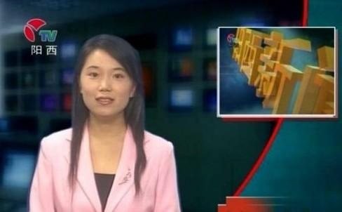 传广东阳西电视台女主播不雅视频外泄(图片来源:资料图片)