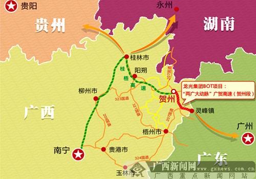 广贺公路地图.(资料图)