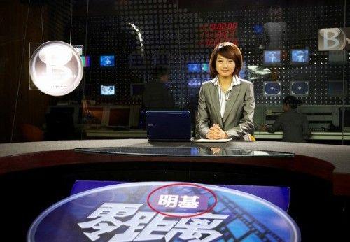 爱上女主播浙江卫视版_就是满眼的植入式广告,近日在浙江卫视首播的时尚职场剧《爱上女主播