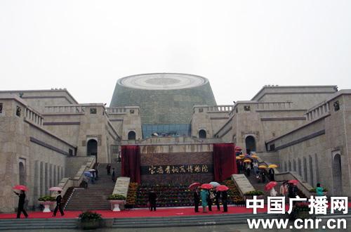 全国最大青铜器博物院在陕西宝鸡开馆