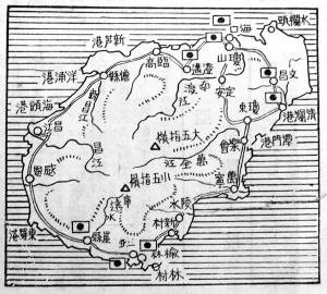 """日本《世界画报》中刊登的日军侵占海南岛的""""版图""""."""